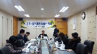 제3차 선거관리위원회 회의 썸네일